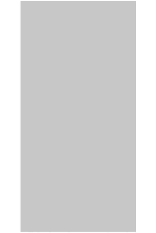 HPL-Element, Breite 900 mm